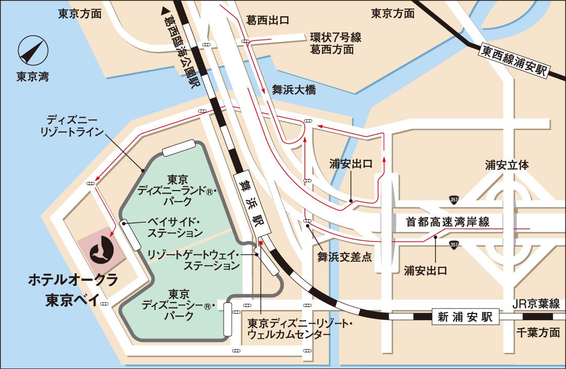 車でのアクセス|ホテル紹介|舞浜|ホテルオークラ東京ベイ|東京