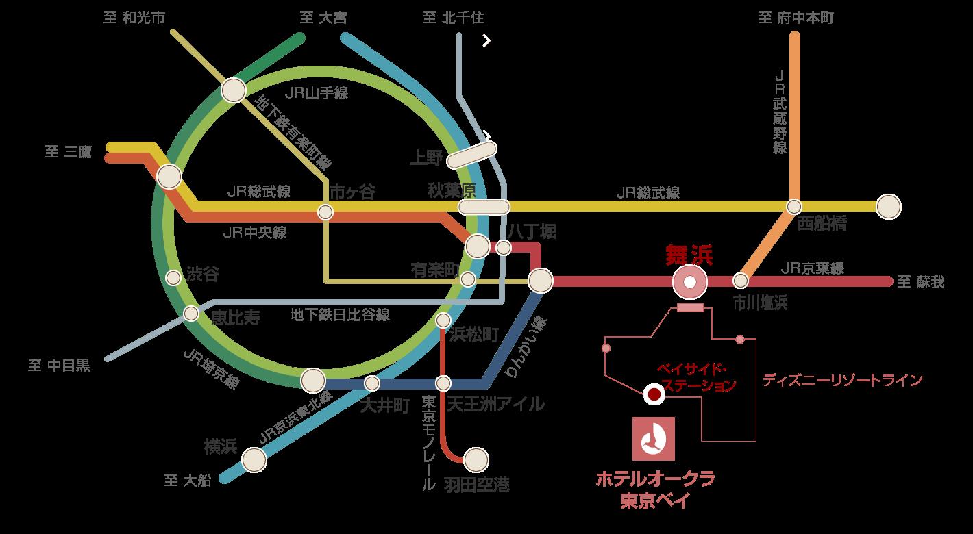 電車でのアクセス|ホテル紹介|舞浜|ホテルオークラ東京ベイ|東京