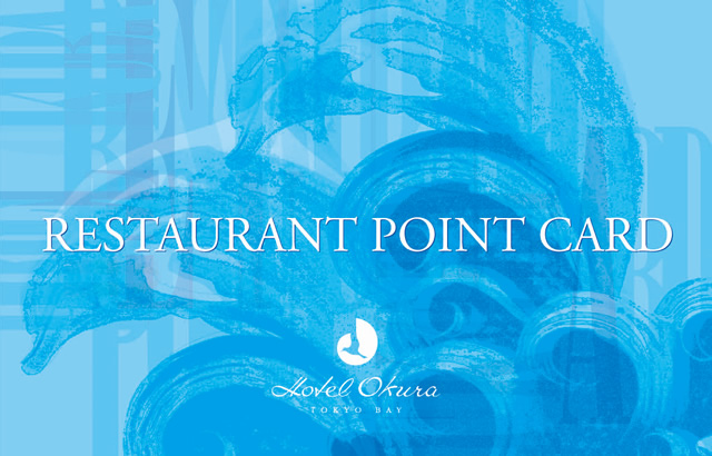 RESTAURANT POINT CARD