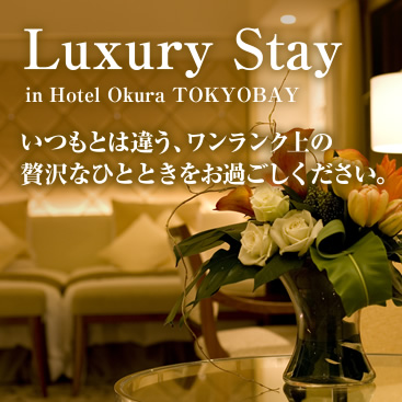 Luxury Stay