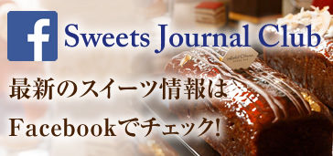 Sweets Journal Club